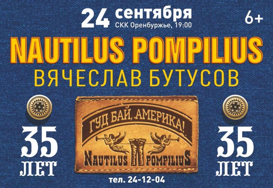 Vyacheslav-Butusov-Orenburg-870x600