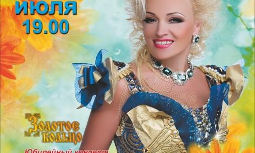 2015-07-30_kadysheva