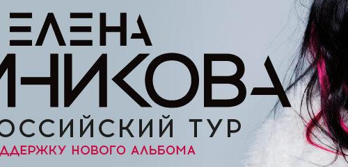 pnmnl_Orenburg_pnml_1120x240